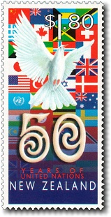 1995 50th Anniversary of The United Nations