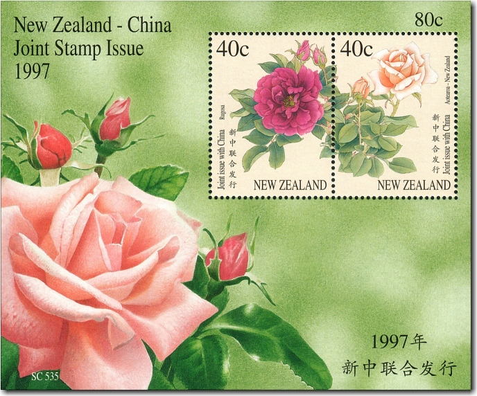 1997 Roses - Joint Issue with China