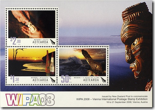 2008 WIPA08 - Vienna International Postage Stamp Exhibition