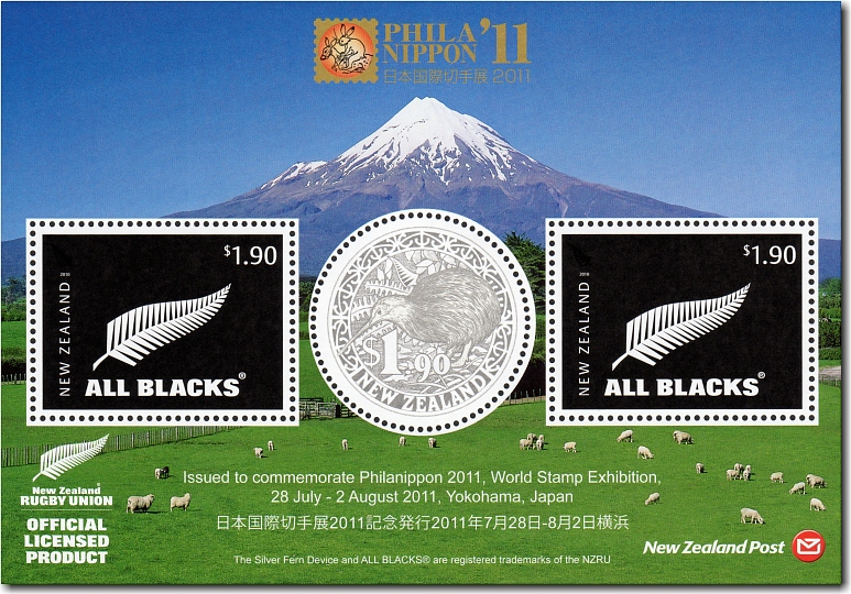 2011 Philanippon Stamp Exhibition