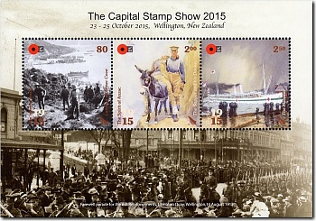 2015 Capital Stamp Show