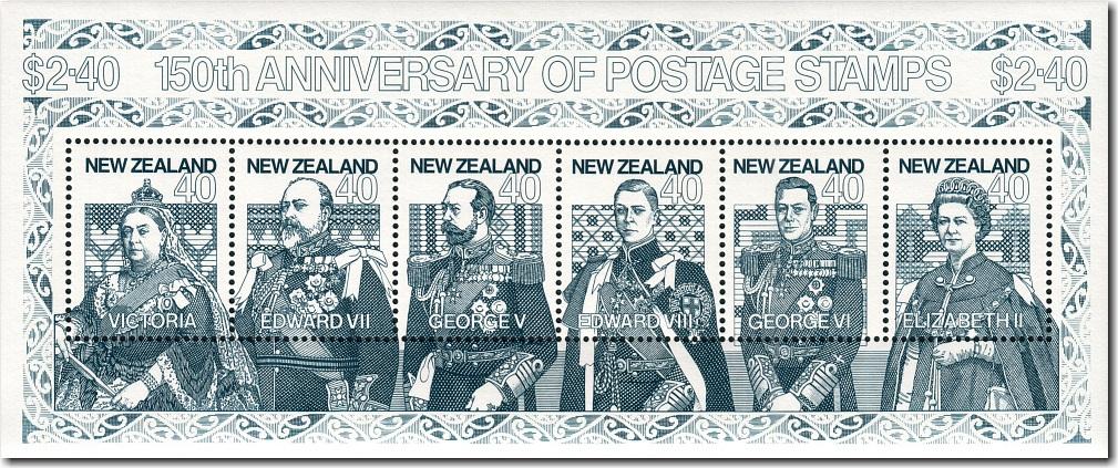1990 Penny Black Stamp 150th Anniversary