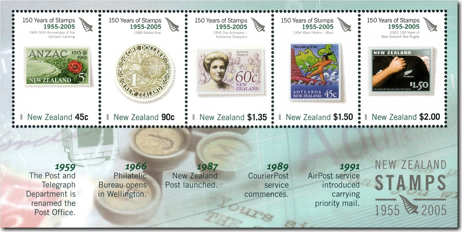 2005 150 Years of New Zealand Stamps 1955 - 2005
