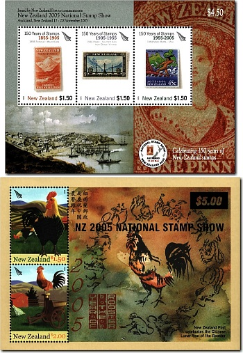 2005 New Zealand National Stamp Show