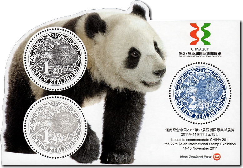 2011 China Stamp Exhibition